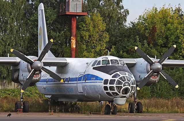 Ан-30 сбитый 5 июня